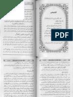 Khutbaat-e-faqeer Vol-10 - Shab e Barat Ki Raat