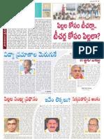 Andhra Bhoomi Focus