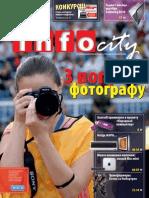Infocity Magazine