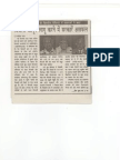 Pratham Swar 1st June Legal & Tax Summit