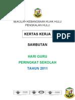 Kertas Cadangan Gariguru 2011-Terkini