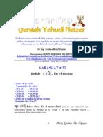 Parashat Behar # 32 Adul 6011