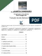A Quarta Dimensao ( David Paul Yonggi Cho)
