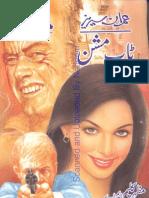 Top Mission Part 1 Imran Series