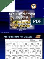 API__682___Piping_Plansضذس¢¶شصص