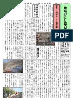 MLAT新聞5月号