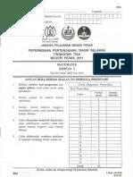 PPT PMR Perak Math 2011 Paper 2