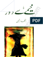 Khaimay Se Door