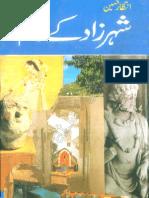 Sheharzad K Naam by Intizar Hussain
