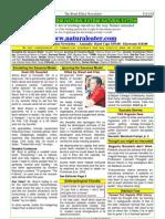 NEWS-2006-02