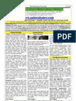 NEWS-2006-07