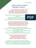 Manqabat in Praise of Huzur Muhaddith e Kabeer