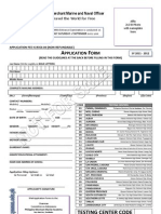 PMMAEE Application Form