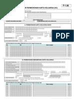 formulir-permohonan-kk-form-f-1-06