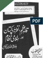 Qaid e Azam Aur Pakistan_mododi Ki Nazar Main - Molana Ishfaq Ahmad