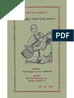 Dikshitar Keertana Sahitya Manjari Part2