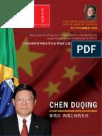 Visão da China - Ano 15 - Edição 2007