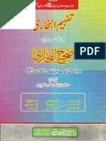 Tafheem Ul Bukhari UrduSharahSahih Al Bukhari Volume003ByShaykhZahoor Ul BariAzami