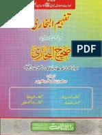 Tafheem Ul Bukhari UrduSharahSahih Al Bukhari Volume002ByShaykhZahoor Ul BariAzami