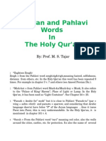 Persian & Pahlavi Words in the Holy Qur'An