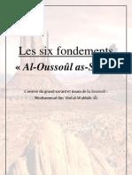Les six fondements - Al-ْus_l as-sita