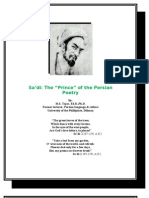 "Sa'di The ""Prince"" of the Persian Poetry(Revised)"