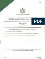 PPT Mate PMR Perak 2010 Paper 1