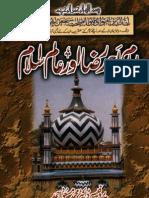 Imam Ahmad Raza Aur  Aalam e Islam