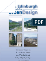 Urban Design Standards