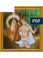 Thyagaraja Utsava Sampradaya and Divyanama Keertanas Pinakapani