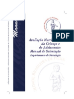 Manual Nutrologia SBP 2009
