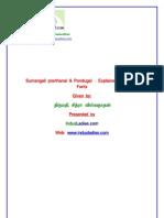 Sumangali Prarthanai&Pondugal Eng
