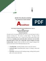 Anubahv Course