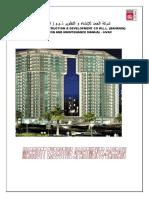 Marriott o&m Manual Hvac