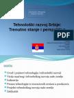 Tehnološki razvoj Srbije, trenutno stanje i perspektive