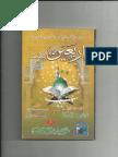 Arbaeen Shiddat Ber Bad Mazhab