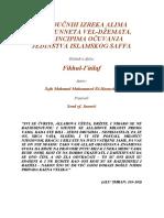 205 Poucnih Izreka u Vezi Ocuvanja Jedinstva Islamskog Safa