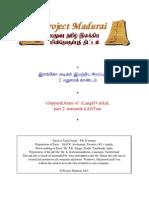 silapathikaram-2