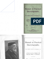 Dr. Henry Faulds 1915 a Manual of Practical Dactylography