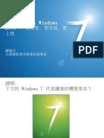 Microsoft NPO Day