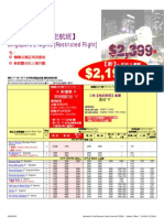 2011-05 SIA Holidays 2+1 Night Package