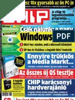 Chip 2009 12