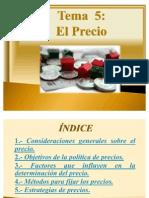 Tema 5-Carmen Aguilar Gutierrez