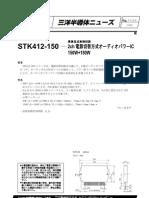 STK412-040 REEMPLAZO STK412-250