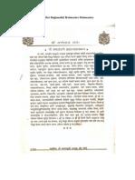 17763283 Shri Baglamukhi Brahmastra Mala Mantra