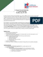 CA Dream Network Scholarship 2011