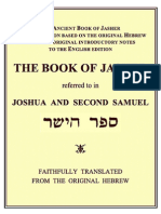 ANCIENT BOOK of JASHER — 1stEd
