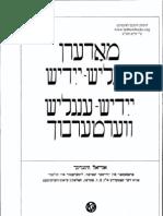 Hebrew Books Org 43653