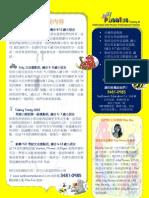 Summer 2011 Course Description