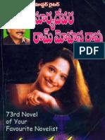 Parichyam by Suryadevara